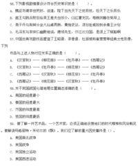 重庆公务员考试常识题多少分