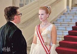 妮可.基德曼主演《倾世王妃》