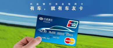 兴业银行怎么退信用卡