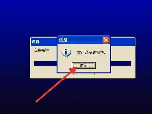 win10能安装欧姆龙的编程软件么