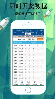 重庆时时彩计划app下载 重庆时时彩计划手机版下载 手机重庆时时彩计划下载