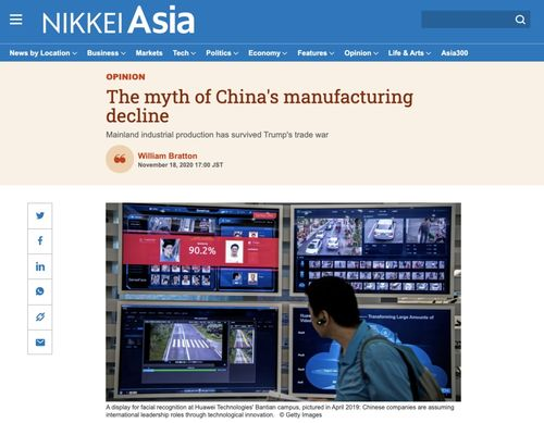 日媒提醒拜登看待中国时千万不要相信那些话