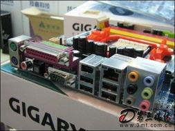 GA M55S S3技嘉主板图片第1张 卖场点名率高 777元技嘉GA M55S S3主板