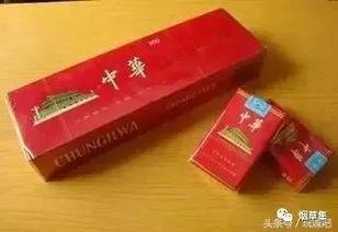 上海有什么烟(中国十大名烟排行榜)