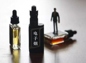 为什么禁电子烟(卖电子烟违法吗.国家)