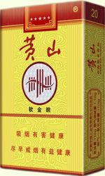 黄山金皖烟价格(黄山烟多少钱)