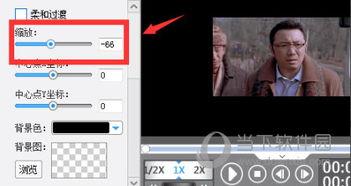 爱剪辑手机版怎么调整画面比例 满屏设置方法