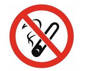 禁止电子烟(子烟,又称电子烟,是)