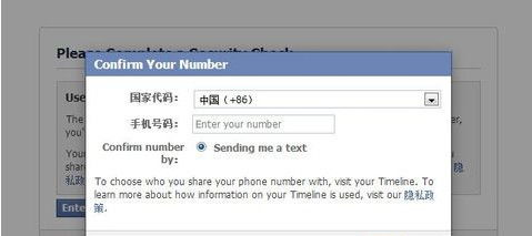 手�C可以�]��facebook