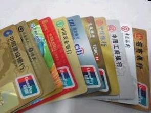 信用卡卡号忘记了怎么查询(银行卡不在身边怎么查询银行卡号)