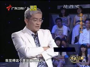 财经郎眼广东卫视中国网络电视经济台