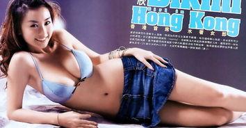 香港波神雷凯欣露点宣传 肉蒲团 坦称看A片学招
