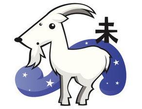 2015年属羊的命运,属羊女2015年运势(2015年出生属羊人的本性与命运)