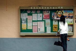 台湾大学物权法大家有哪些 自学考试