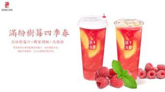 哪些著名饮品店是中国大陆的