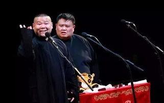 岳云鹏和孙越(右)