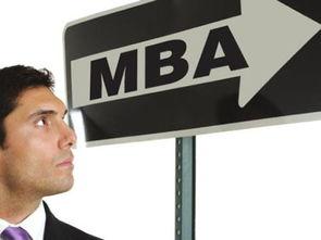 哪些大学MBA有B线 学校大全