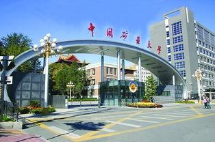 中國礦業大學北京哪些樓能用校園網