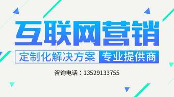 正规网络推广公司哪家专业,苏州网站优化哪家专业