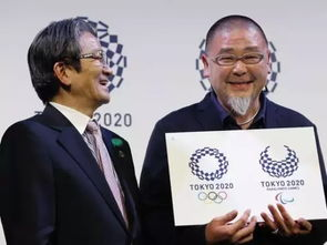 东京奥运会会徽遭吐槽