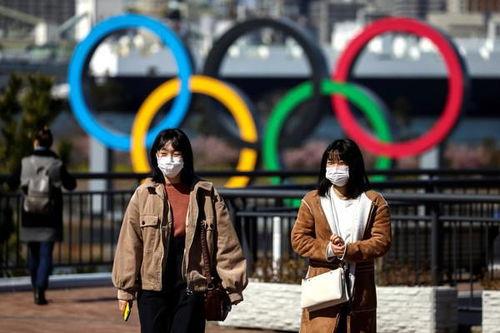 东京奥组委主席若2021年仍未控制疫情,将取消奥运会