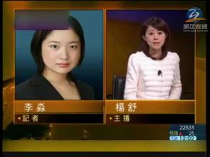 安倍晋三敲定部分新内阁人选聚焦改善经济