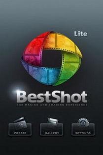 视频编辑器下载 视频编辑器安卓版 Android 下载