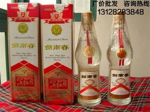 剑南春酒多少钱(80年剑南春酒多少钱)