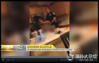 美女子洗完澡被闯入警察全裸拷走 愤怒提告