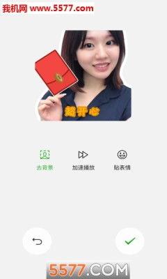 微信2019(p微信朋友圈内容现)