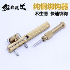 绑鱼钩连接器(如何绑串钓钩和鱼线)