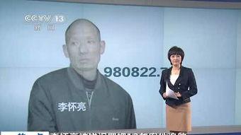 李怀亮正在重新适应社会最想买套房子