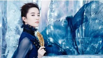 刘亦菲青衫罩体仙气足 美得不可方物
