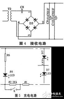 多种无线充电模块电子电路 电源电路图