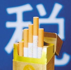 中国烟草税(中国烟草国税是多少)