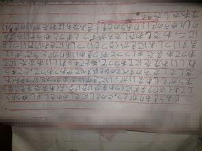 【日语学习】轻松有趣的日语学习法