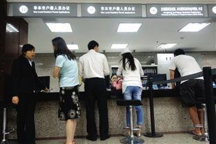 北京出入境预约(办护照怎样预约?)