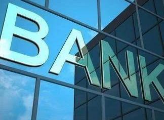 为什么选择投资银行(救市为什么要选择银行股)