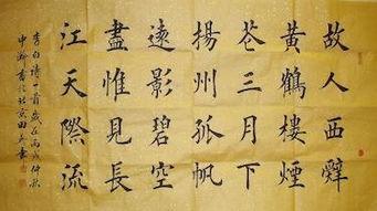 吴玉生行书(本人字很丑,最近在努)