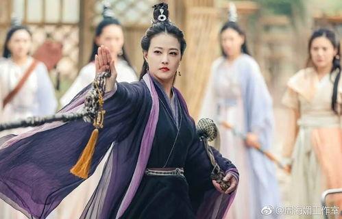 周海媚在新版倚天屠龙记中饰演灭绝师太.