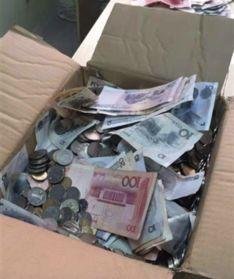 女老师离职获赔7500元,赔偿金收到的是15000枚硬币