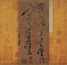 古代人的书信范文