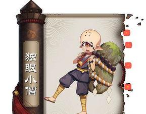 阴阳师新版R式神改动汇总 武士之灵或将崛起
