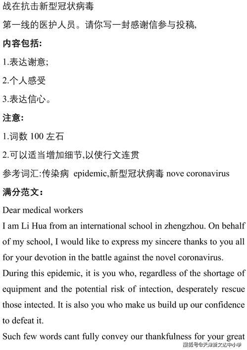 抗疫英语句子_对抗疫情的英语句子