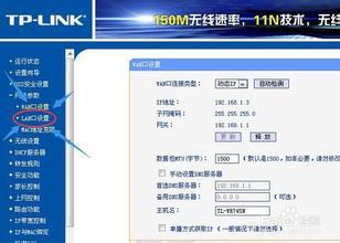 tplink登录网址(如何登录路由器管理界)