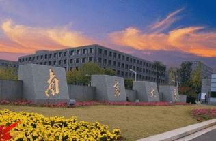 南京理工大学有什么特色?