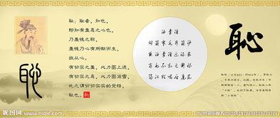 关于中华传统节日文化古诗词