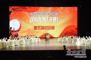甘肃省农村信用社演讲比赛