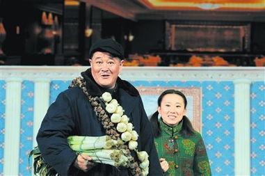 赵本山表演《不差钱》