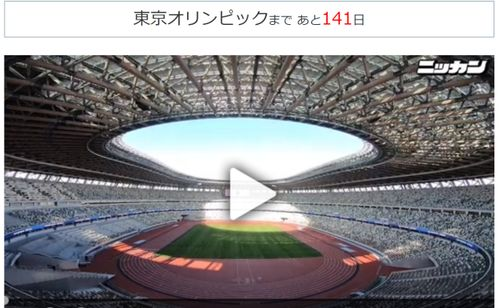 曝日本拟对全体中韩入境者实施两周隔离这届奥运会太难了